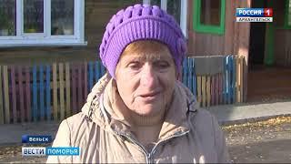 В посёлке Заводской — это в Вельске — сорван старт отопительного сезона