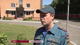 Томский бизнесмен разбился за штурвалом собственного самолёта