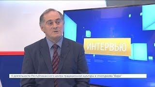 Интервью. Валерий Цариев