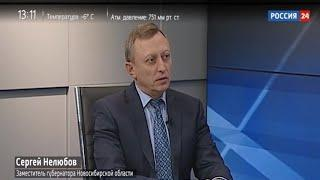Заместитель губернатора НСО Сергей Нелюбов: зарплаты бюджетников в следующем году вырастут