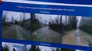 Завершается ремонт дорожного полотна на улице Чистоозерной