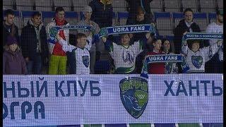 Самых активных болельщиков ХК «Югра» отметят на последнем матче сезона