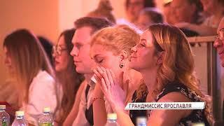 В Ярославле прошел конкурс красоты среди бабушек: чем удивили зрителей прекрасные грандмиссис