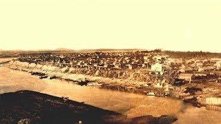Приоткрыли завесу тайны «Городов Югры»