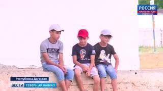 В Дагестане более 200 школ в аварийном состоянии