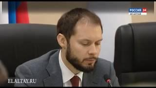 Подписано соглашение о сотрудничестве между ФАС России и Республикой Алтай