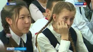 Известны имена победителей школы «Наноград. Калмыкия -2018»