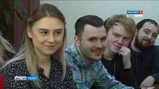 Вести-Томск. Выпуск 17:20 от 12.03.2018