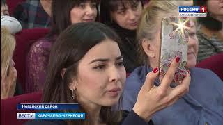 Вести Карачаево-Черкесия 28.02.2018