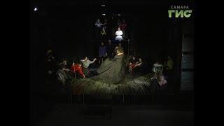 Осенью в Самаре откроется муниципальный молодежный театр