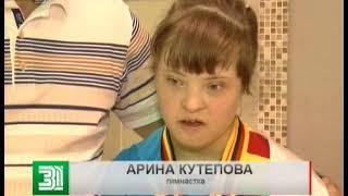 Солнечная гимнастка Арина Кутепова привезла сразу четыре медали с чемпионата мира