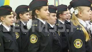 В Вологде стартует набор в кадетские классы