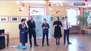 Форум представителей молодежных советов Карелии прошел в Сортавале