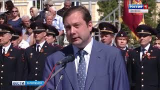 Смоленские полицейские отпраздновали трехсотлетие службы