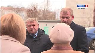 Депутаты Костромской Облдумы предлагают реформировать законодательство в сфере капремонта