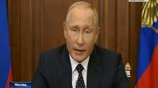 Вести-Хабаровск. Изменения в пенсионном законодательстве
