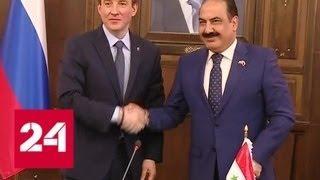 Депутаты Госдумы и члены Совета Федерации встретятся с Башаром Асадом - Россия 24