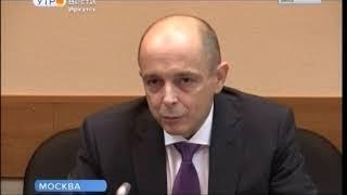 Сергей Сокол в Москве встретился с депутатами Госдумы и представителями Иркутской области в Федераль