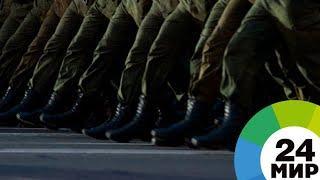 Танки на Дворцовой: Санкт-Петербург готовится к Параду Победы - МИР 24