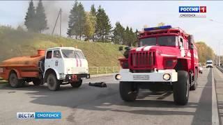 Смоленские спасатели отработали действия при ДТП
