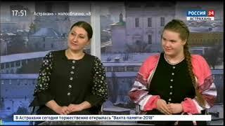 Астраханка завоевала Гран-при на конкурсе в Волгограде
