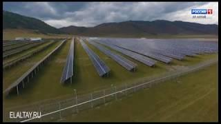 На солнечной электростанции в Кош-Агаче будет установлен накопитель для сохранения электроэнергии