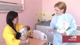 В Поволжье выполнили поручение Президента России по строительству перинатальных центров