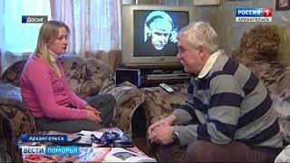 """Обладателем кинопремии """"Ника"""" стал наш земляк - Сергей Чупров"""