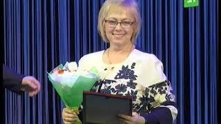 Южноуральским преподавателям допобразования вручили премии