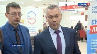 Андрей Травников изучил предложения жителей по развитию Новосибирской агломерации