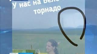 Отдыхающие на озёрах Хакассии стали очевидцами торнадо