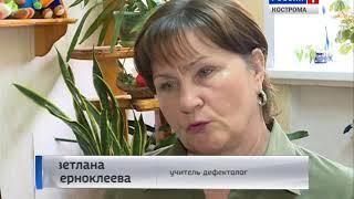 Кострома готовится принять участников парамузыкального фестиваля
