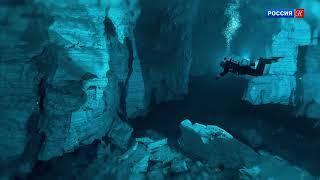 Путешествие по самым красивым пещерам Пермского края