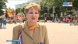 Смоленск присоединился к празднованию Дня флага