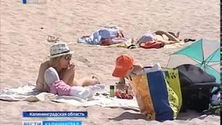 Специальная комиссия проверяет калининградские пляжи