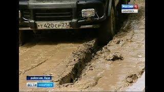 Дорога в Среднехорское