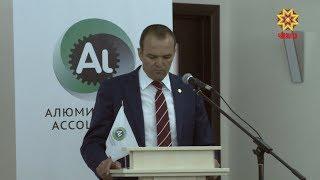 В Чебоксарах обсуждали развитие глубокой переработки алюминия в регионах страны