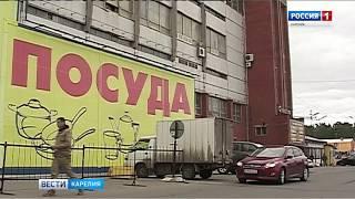 """Суд постановил закрыть гипермаркет """"ЦСК"""" в Петрозаводске"""