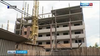 В Йошкар-Оле планируют построить дом для пострадавших дольщиков - Вести Марий Эл