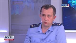 """Вести. Брянск. Правопорядок"" (эфир 21.07.2018)"