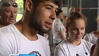 В Калининграде прошел День физкультурника