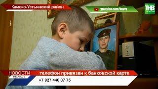 Мечта Аделя Равилова из Камского Устья может не сбыться: во время игры ему повредили правый глаз