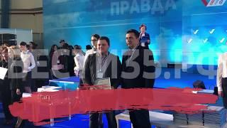 Журналиста Дмитрия Лычешкова наградили на медиафоруме ОНФ