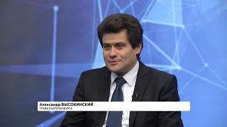 Александр Высокинский: развитие Екатеринбурга