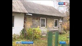 Вести Санкт-Петербург. Выпуск 11:25 от 24.10.2018