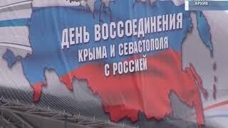 """В Самаре пройдёт областная общественная акция """"Россия - Крым: вместе навсегда!"""""""
