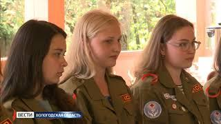 Будущие врачи прошли практику в Череповце