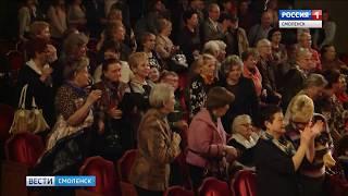 «Смоленский ковчег» стартовал спектаклем белорусского театра