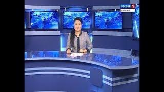Вести Бурятия. 12-40 Эфир от 07.02.2018