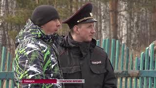 В Томске открыли сезон охоты